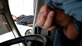 Guy nehmen Sie ein Bild mit einer versteckten Kamera, sex richtig machen wenn ein Personal auf dem Bus